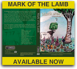Prommo Mark of the Lamb